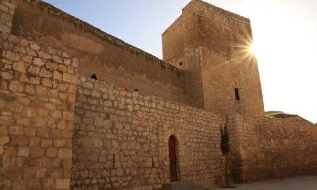 Museo Histórico y Etnológico. Castillo del Moral